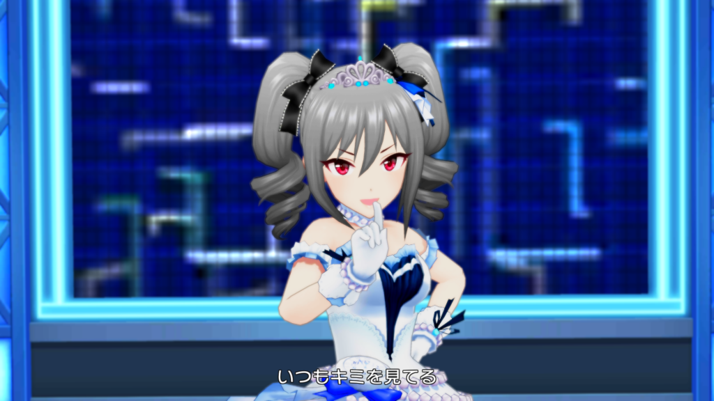 Nation Blue - スクショ - 神崎蘭子