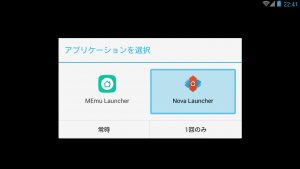 MEmu - Nova Launcher