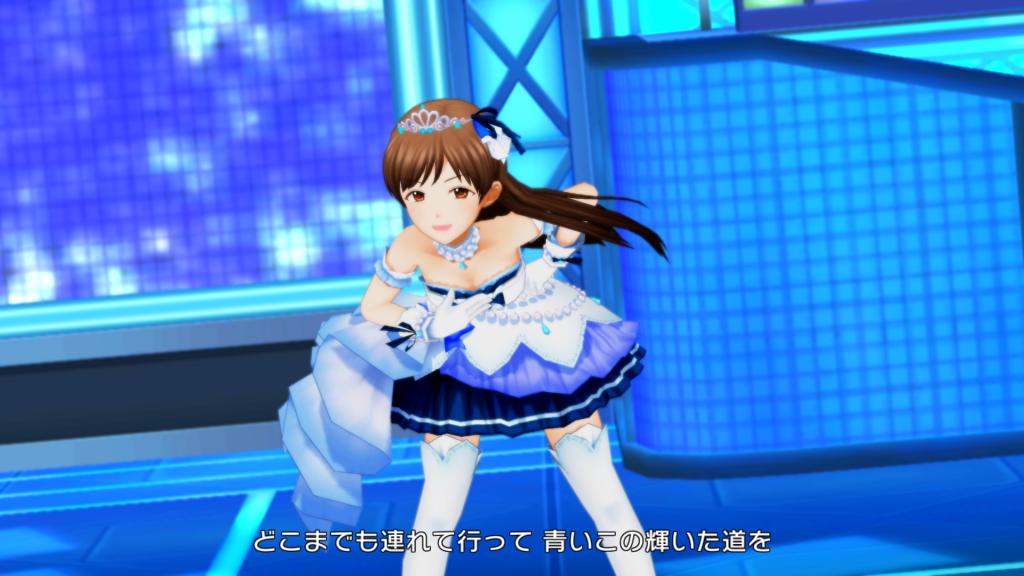 Nation Blue - スクショ - 新田美波