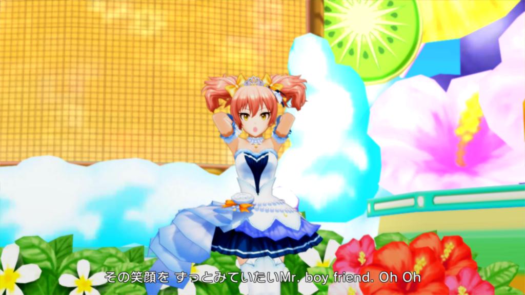 Orange Sapphire - 城ヶ崎美嘉