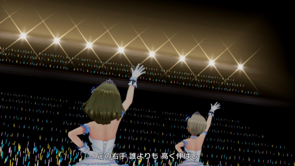 Absolute NIne - 高垣楓