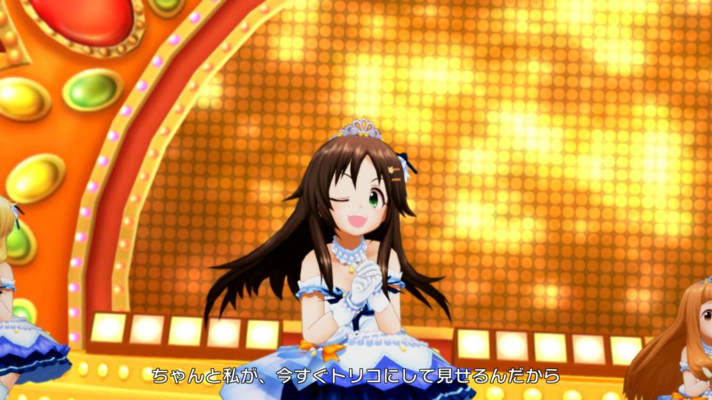 きみにいっぱい - 姫川友紀