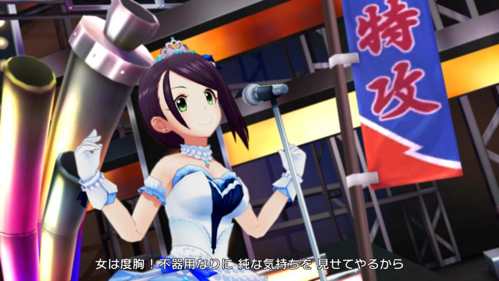 midnight-aki-003