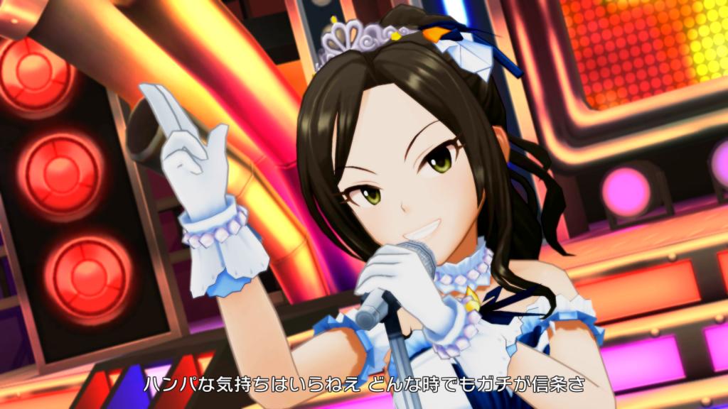 midnight-takumi-001