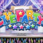 【デレステ】協力LIVE「Live Party!!」の最適な編成方法