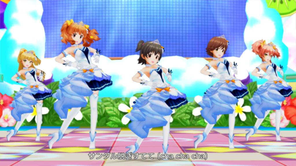 Orange Sapphire - 集合