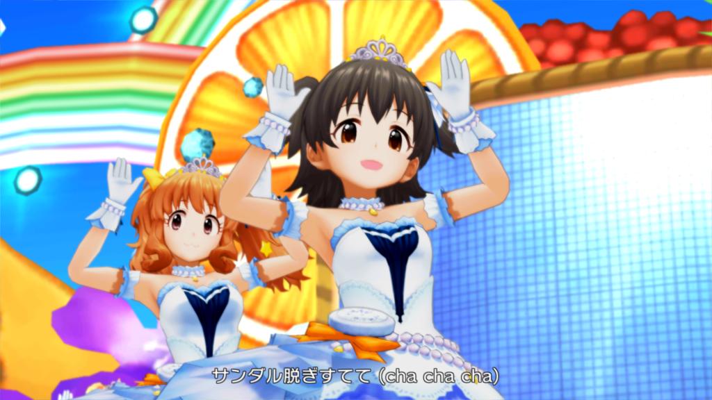 Orange Sapphire - 赤城みりあ