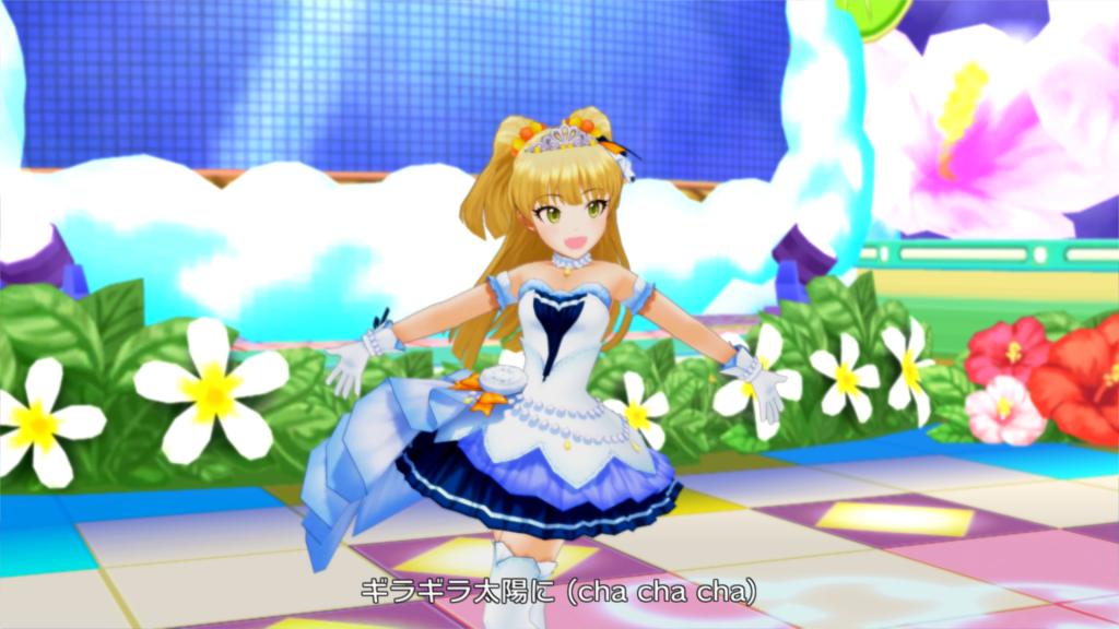 Orange Sapphire - 城ヶ崎莉嘉