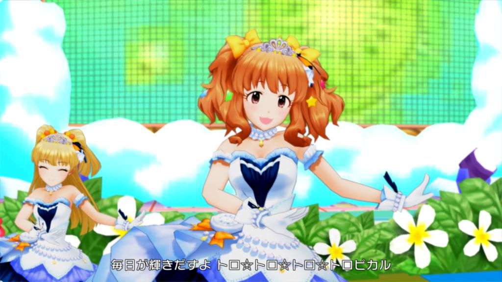 Orange Sapphire - 諸星きらり