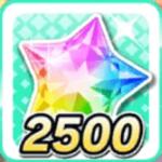 【デレステ】無料スタージュエルのゲーム内入手方法と1ヶ月で2500個貯める方法