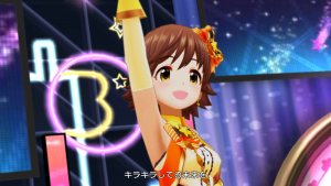 流れ星キセキ - ステージオブマジック 本田未央