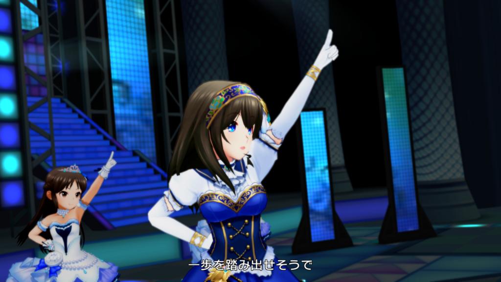 Bright Blue - 鷺沢文香 [ブライトメモリーズ]