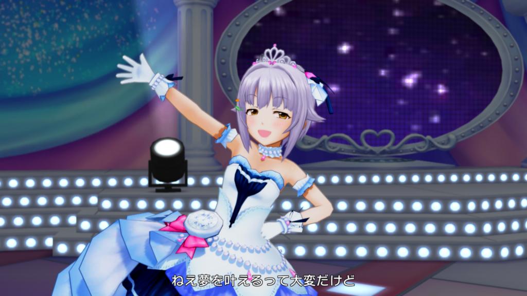 輝く世界の魔法 - スクショ - 輿水幸子