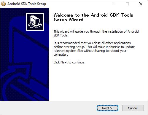 Android SDK - インストール