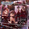【デレステ】Love∞Destinyの発売日が決定!ジャケット画像も公開!