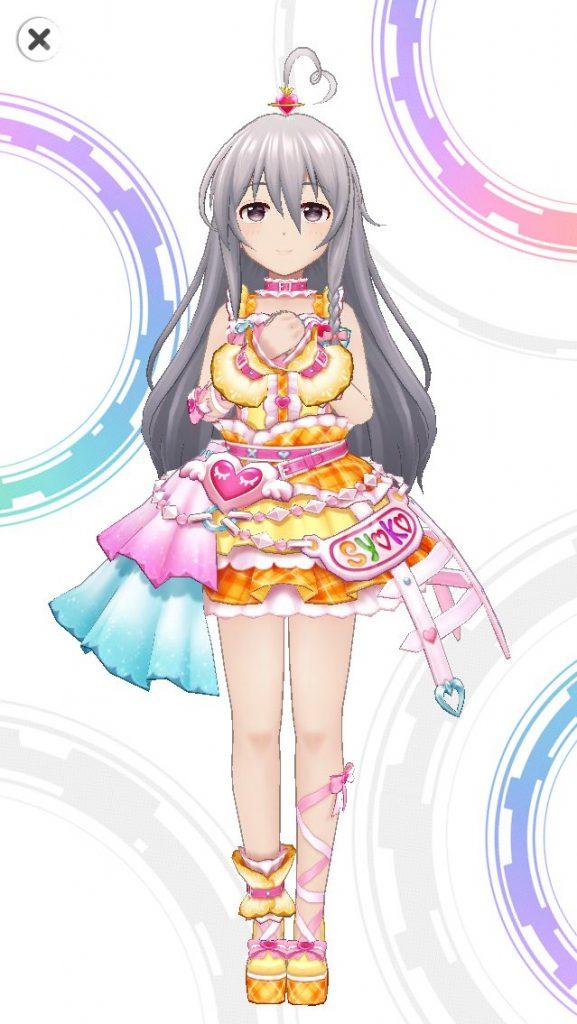 ぱーりぃー★ひゃっはー - 星輝子 3D 衣装