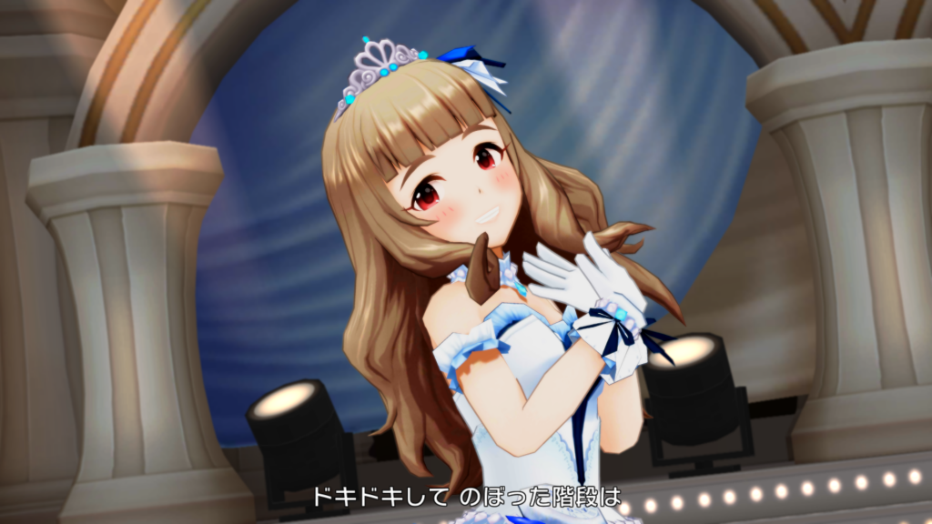 STORY - スクショ - 神谷奈緒