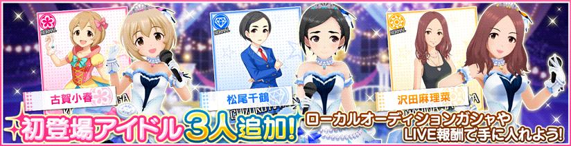 20160909 - ノーマルアイドル