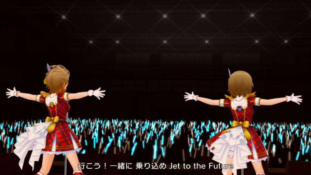 Jet to the Future - スクショ - 全体