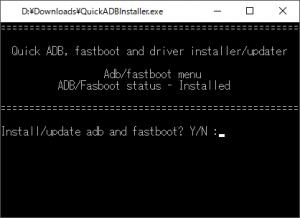 QuickADBInstaller - インストール