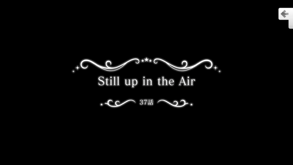 Still up in the Air