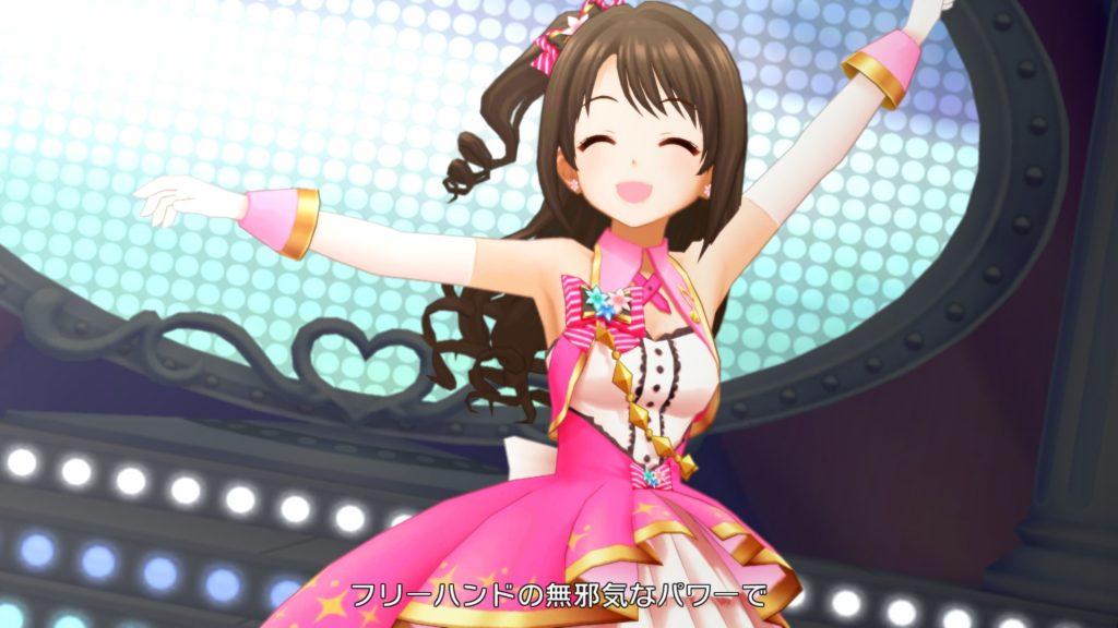 Treasure☆ - ステージオブマジック 島村卯月 - スクショ