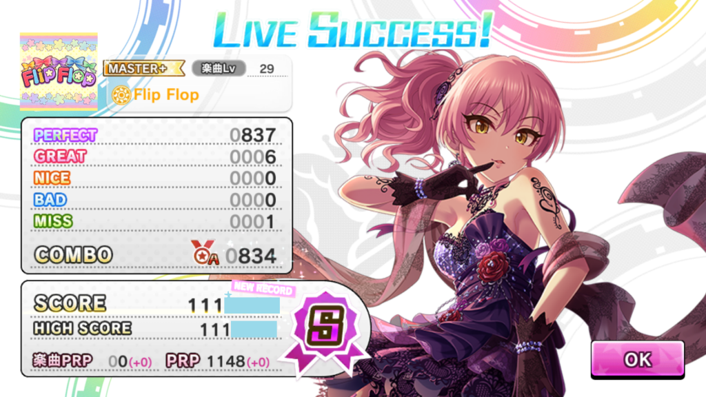 Flip Flop MASTER+ result
