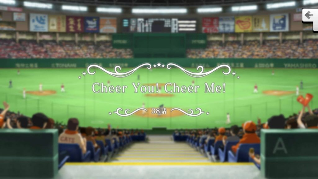 Cheer You! Cheer Me!