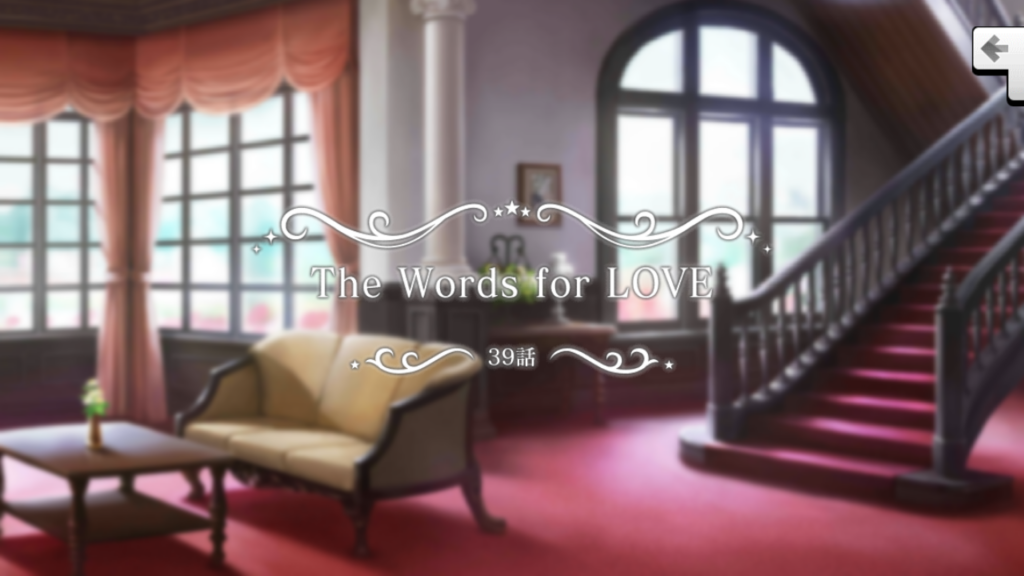 The Words for LOVE