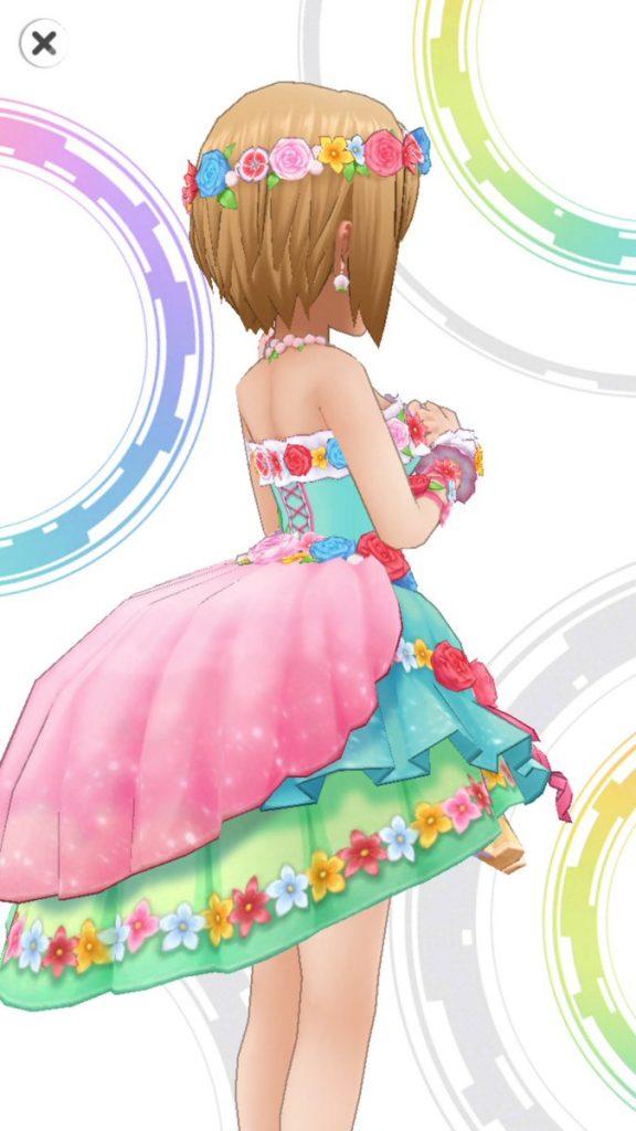 束ねた気持ち - 相葉夕美 - 3D 衣装