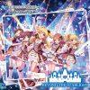 【デレステ】BEYOND THE STARLIGHTのCD発売が決定!ソロ新曲は杏と加蓮!
