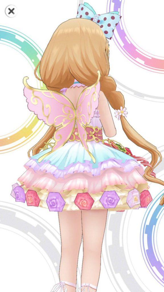 なまけものフェアリー - 双葉杏 - 3D 衣装