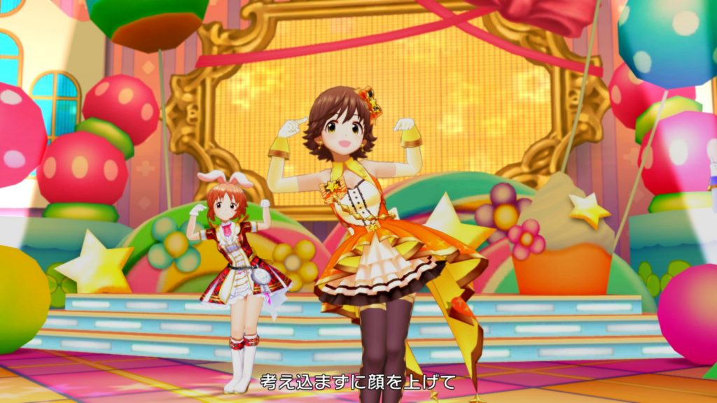 ゴキゲンParty Night - ステージオブマジック 本田未央 - スクショ