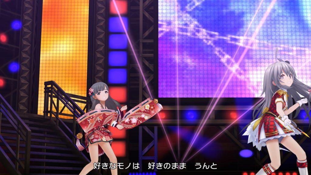 Lunatic Show - 華ほころびる宴 小早川紗枝 - スクショ