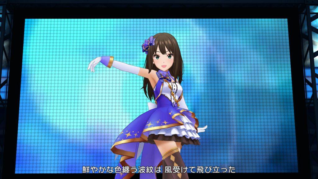 Trancing Pulse - ステージオブマジック 渋谷凛 - スクショ