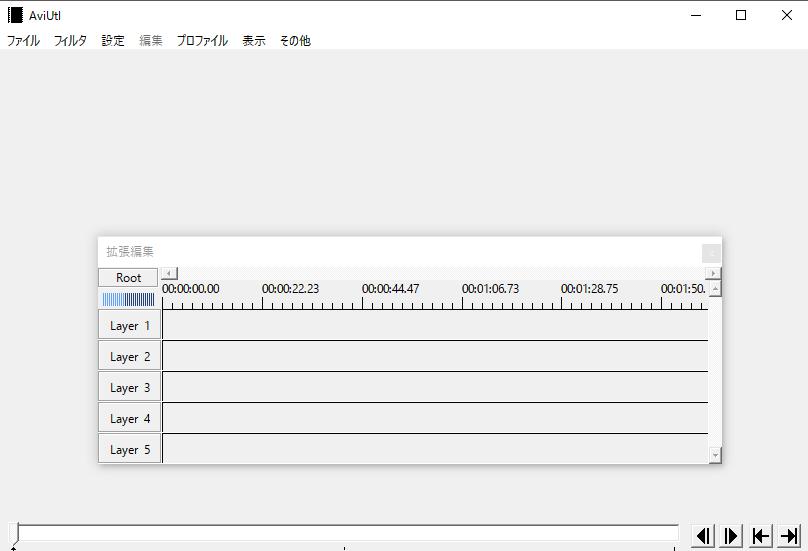 AviUtl - 拡張編集