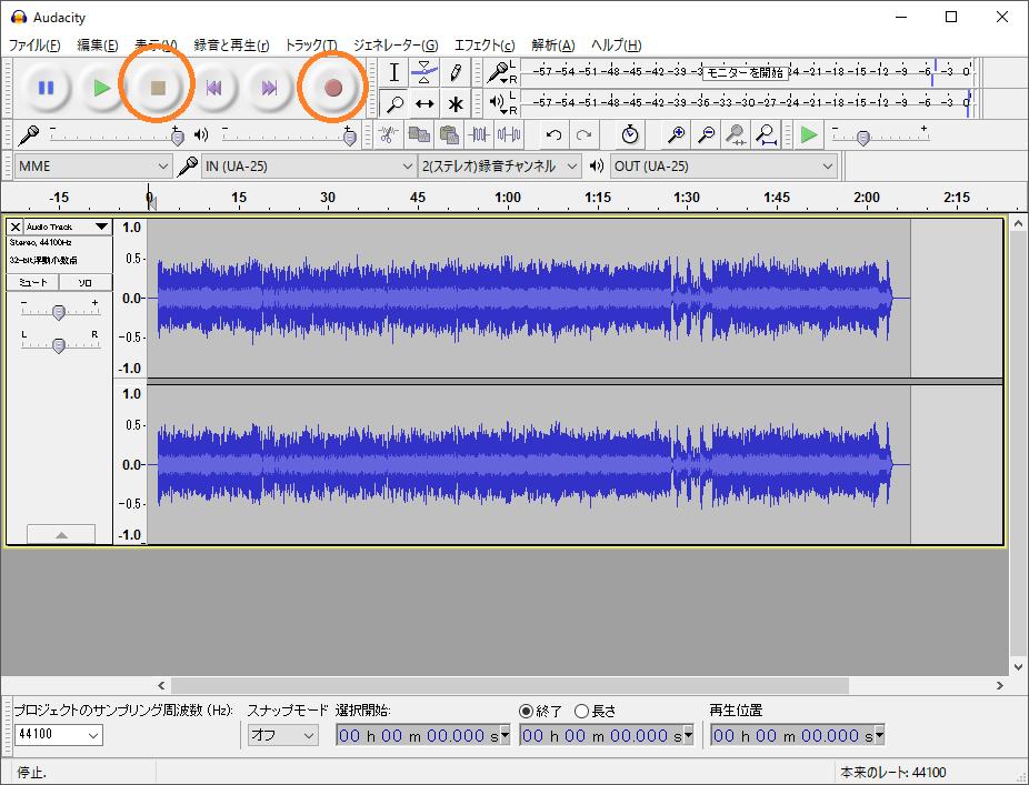 Audacity - 録音