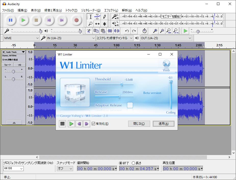 Audacity - W1 Limiter適用