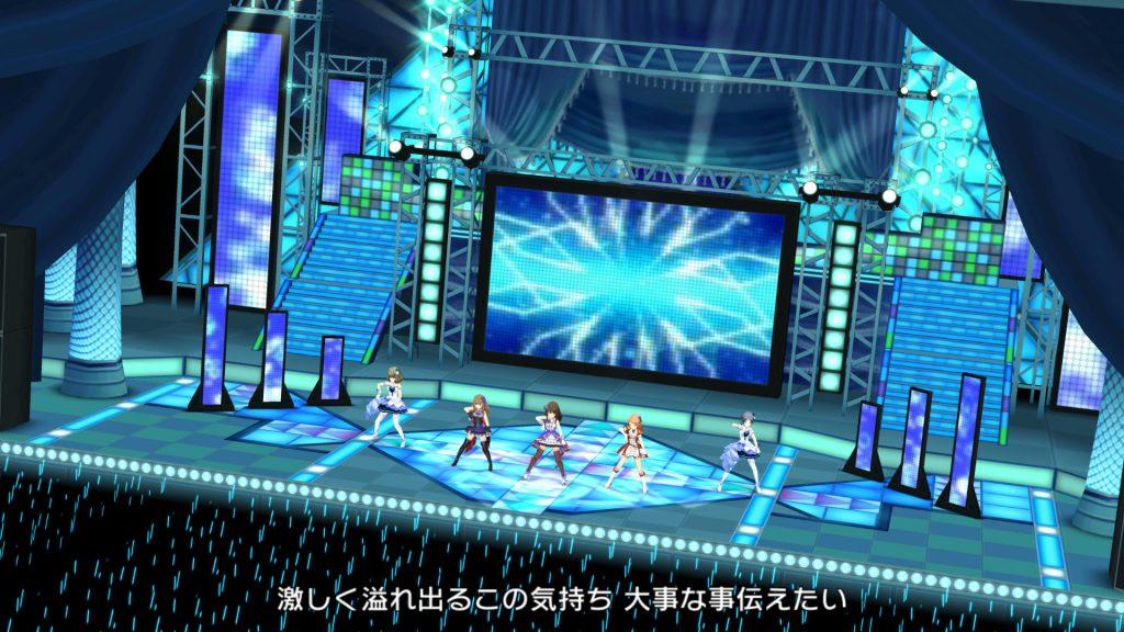 Trancing Pulse - 全員 - スクショ