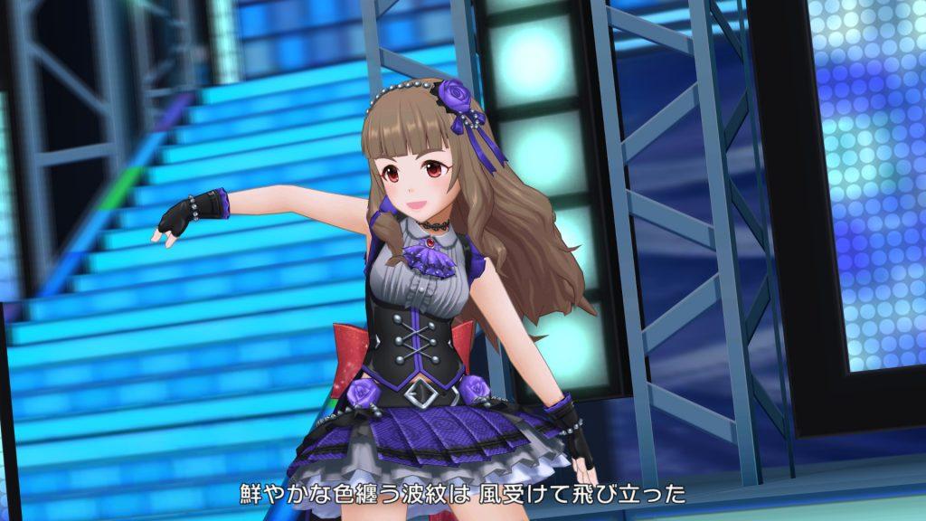 Trancing Pulse - オーバー・ザ・レインボー 神谷奈緒 - スクショ