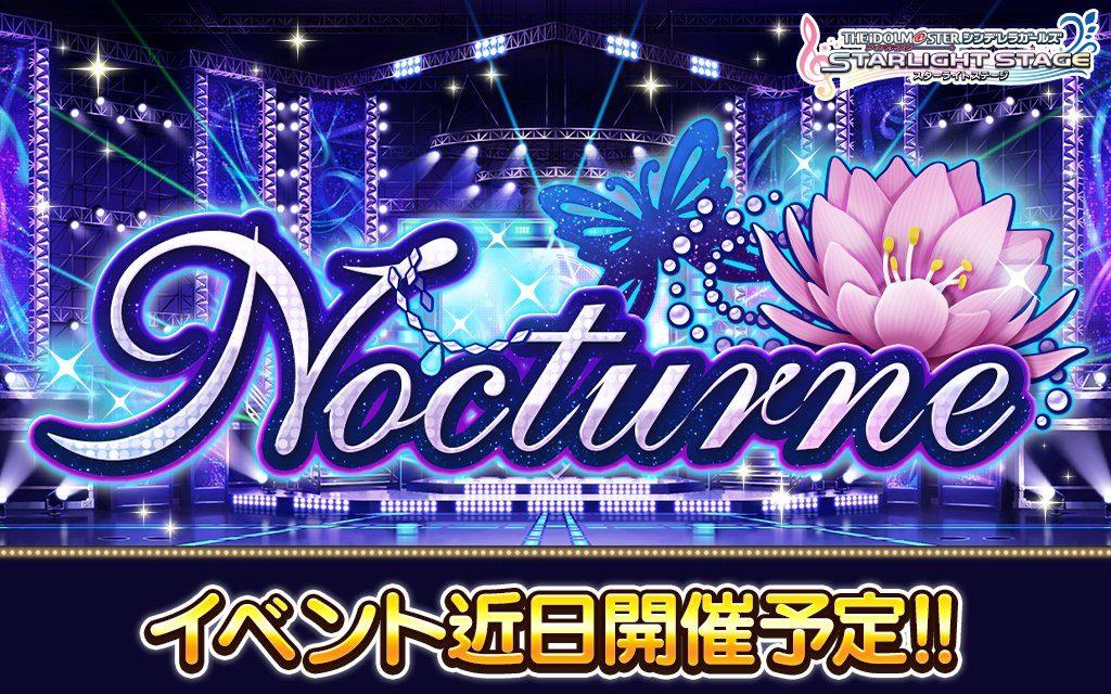 Nocturne - 開催告知