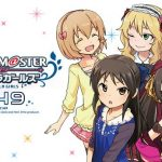 【デレステ】アイドルマスター シンデレラガールズ U149 単行本化決定!特典CDのトラックリストも発表!