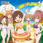 【デレステ】SUN♡FLOWERのCD発売日が決定!