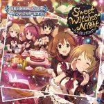 【デレステ】Sweet Witches' Night ~6人目はだぁれ~のCD発売日が決定!みりあ新ソロとイベ版shabon song収録!